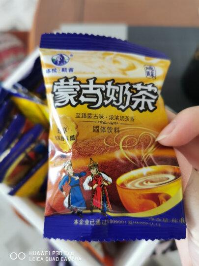 塔拉额吉 经典咸味奶茶 20g*20袋 咸味奶茶400g 休闲分享装冲调饮料 内蒙古特产奶茶粉 晒单图