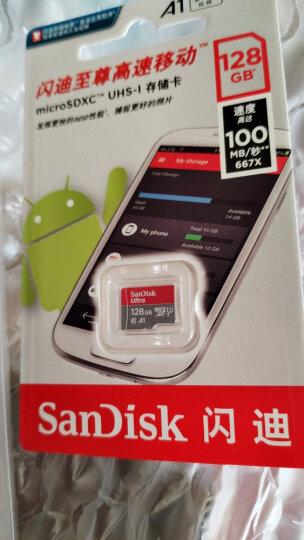 闪迪(SanDisk)128GB TF(MicroSD)存储卡 U1 C10 A1 至尊高速移动版内存卡 读速100MB/s APP运行更流畅 晒单图