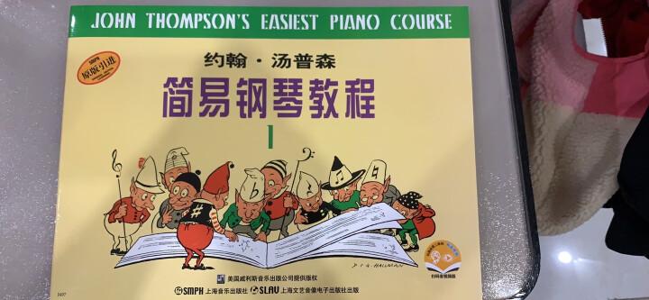 约翰·汤普森简易钢琴教程1(原版引进)  晒单图