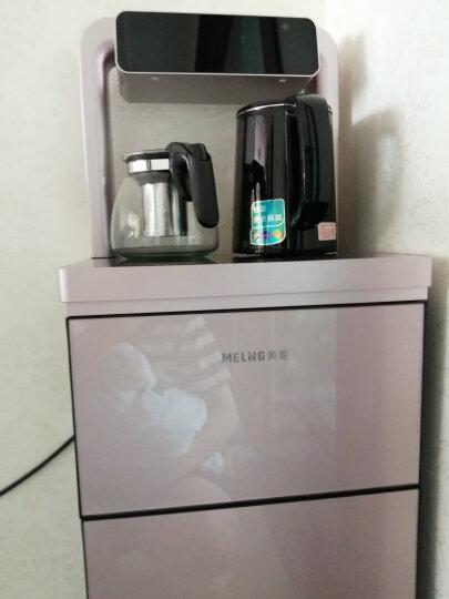 美菱(MeiLing) 饮水机立式家用茶吧机智能速热开水机 美菱品牌秒杀【升级遥控温热款】-晒图评价再奖20元 晒单图