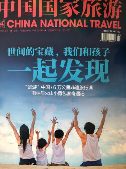 中国国家旅游杂志2020年1/2/3/4/5月共5本打包 旅行旅游知识过期刊杂志 晒单图