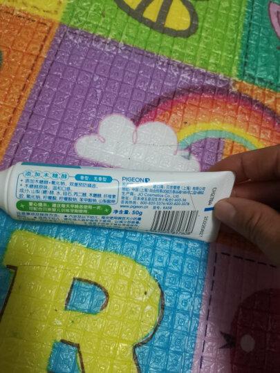 贝亲 (Pigeon) 牙刷 婴儿牙刷 婴儿训练牙刷 柔软刷毛 2阶段训练牙刷 黄色 8-12月 进口11535 晒单图
