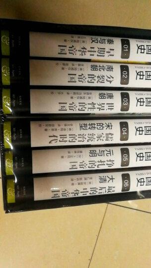 哈佛中国史 (全6册) 卜正民作品 中信出版社 晒单图