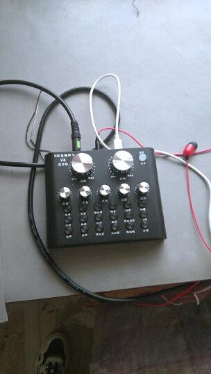 新盟(Technology) v8网红直播设备全套麦克风声卡装备变声器录歌唱歌套装k歌生 双芯片蓝牙升级版『高冷黑声卡』 晒单图