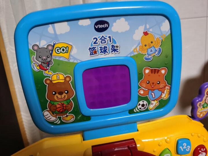 伟易达(VTech)儿童玩具二合一篮球架 健身玩具宝宝室内户外运动可拆装拼装玩具 益智玩具篮球儿童礼物 晒单图