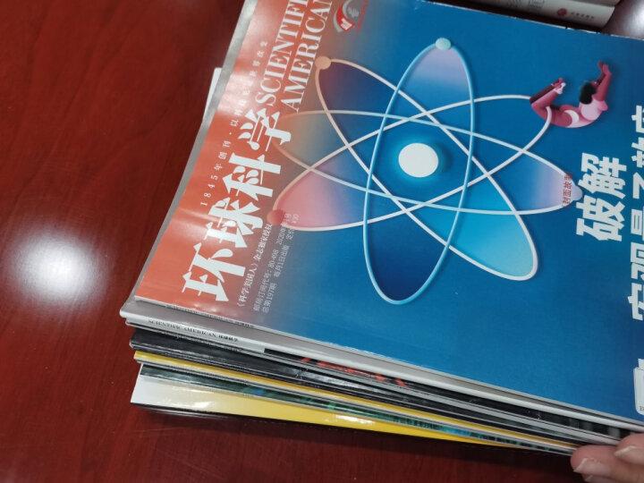 天文爱好者杂志2020年1-8/9/10月 共10本打包 国家天文手册科普科学星图星座观测过期刊杂志 晒单图
