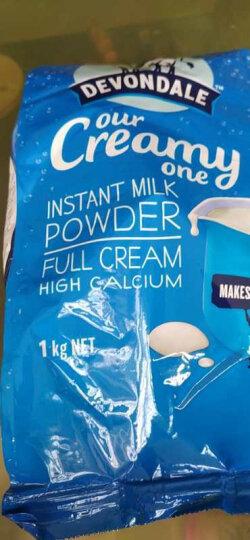德运(Devondale)澳洲进口全脂成人奶粉1kg 牛奶粉 学生中老年奶粉 晒单图