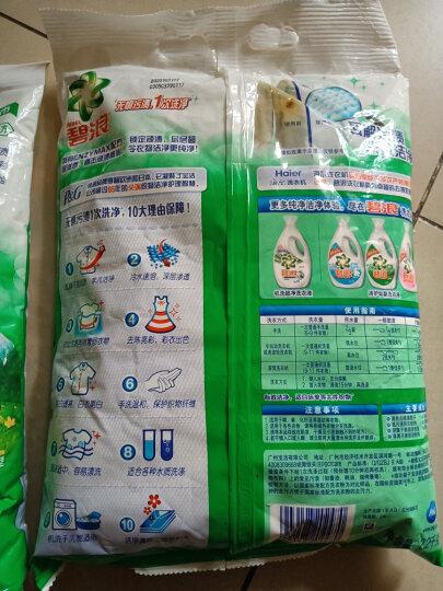 碧浪 Ariel 专业多效合一洗衣粉300G 除菌抑菌大袋家庭装(自然清新香) 含馨香因子 手洗 温和低泡不伤手 晒单图