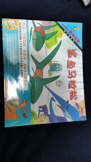 自然科学启蒙(第十四辑 全5册)5-9岁(启发童书馆出品) 晒单图