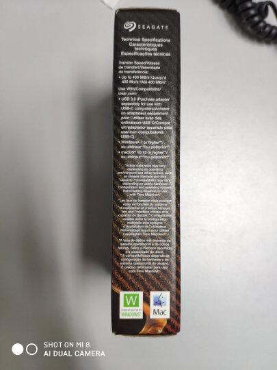 希捷(Seagate)2TB USB3.0移动硬盘 睿致系列 (免费数据救援 9.6mm轻薄便携 高速传输 金属面板) 金色 晒单图