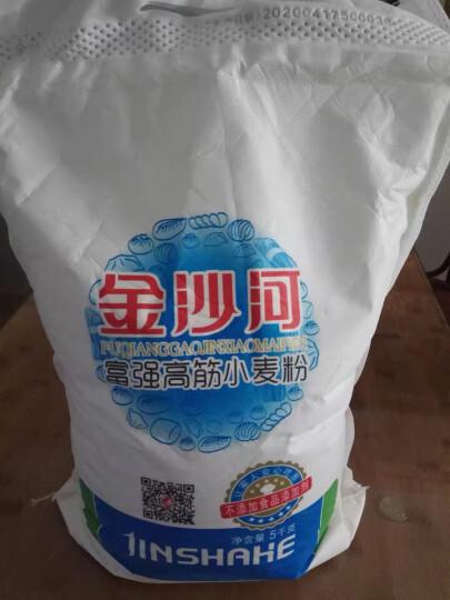 金沙河面粉 富强高筋小麦粉 馒头粉饺子粉 高筋烘焙原料面粉 5KG 晒单图