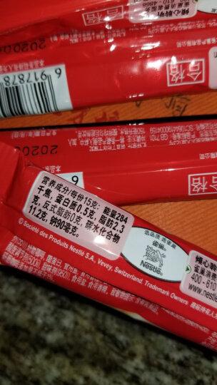 雀巢Nestle 三合一速溶咖啡 1+2原味微研磨 48条*15g/袋装 冲调饮品 晒单图