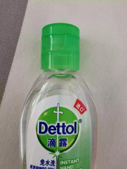 滴露Dettol 免洗抑菌洗手液 经典松木 200ml/瓶  泰国进口 免洗手 儿童家用 含酒精成分 晒单图