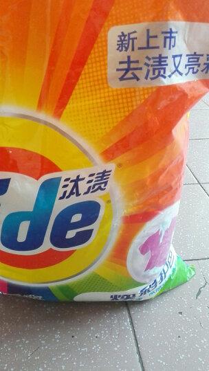 汰渍 Tide 全效洁净洗衣粉(洁雅百合香)3kg/袋(新旧包装随机发货) 晒单图