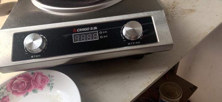 志高(CHIGO)商用电磁炉大功率3500W凹面火锅饭店酒店餐馆电池炉平面家用家用炉灶 10A转16A插座 晒单图