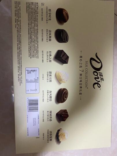 德芙Dove精心之选多种口味巧克力 糖果零食280g(本产品不含礼品袋,新老包装随机发货) 晒单图