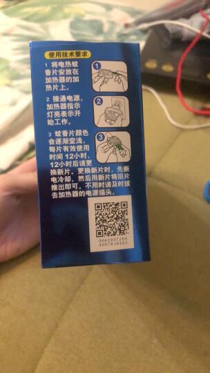 雷达 佳儿护 电蚊香片 驱蚊片 无香型 替换装 补充装66片 宝宝 婴幼儿童防蚊片 灭蚊片 晒单图