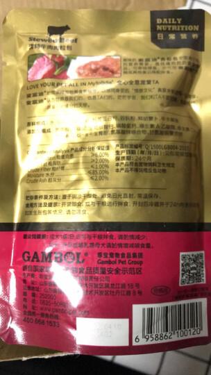 麦富迪 狗湿粮肉粒包拌饭营养湿粮宠物狗零食牛肉味95g*12 晒单图