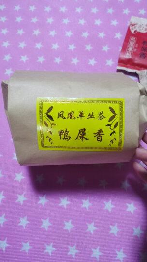 映聪茶业 潮州凤凰茶 乌龙茶单丛茶 乌岽茶  高香雪片鸭屎香 单枞茶 单从茶  500g 晒单图