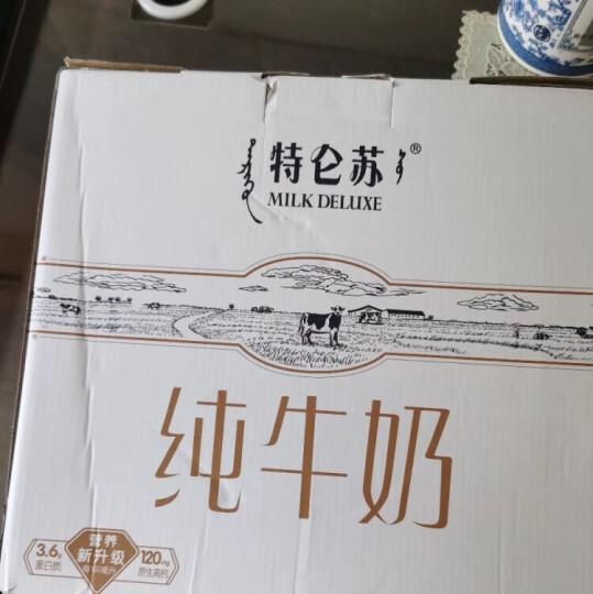蒙牛 特仑苏 纯牛奶 250ml*16 礼盒装 晒单图