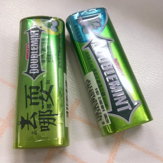 绿箭(DOUBLEMINT)无糖薄荷糖茉莉花茶味约35粒23.8g单盒金属装 办公室休闲零食 晒单图