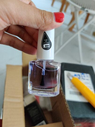 美潮美甲假指甲甲片胶水溶解剂去胶水解胶水美甲用品美甲贴片卸除 晒单图