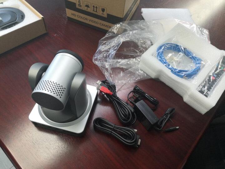 润普(Runpu) 润普USB视频会议麦克风/高清会议全向麦克风设备/软件系统终端/网络教学设备 RP-M60S(可接手机1个麦克) 晒单图