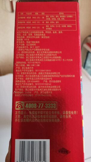 五芳斋 粽子礼盒 端午节嘉兴粽子 端午送礼8粽子大礼包 祥和五芳礼盒装1120g 晒单图