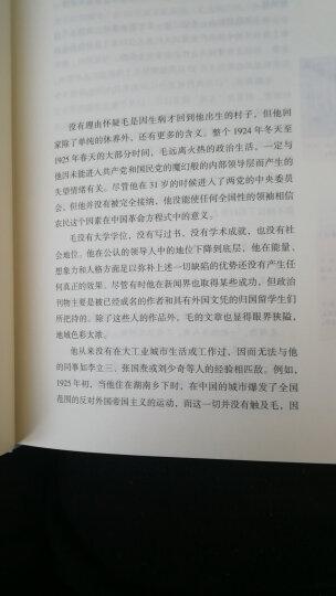 周恩来传 迪克威尔逊(精装典藏版)皮波人物军政馆 晒单图