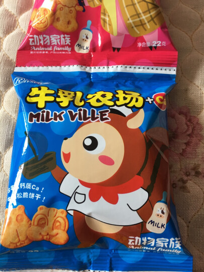 禾泱泱(Rivsea)动物家族5连袋采用新西兰奶粉磨牙饼干宝宝零食110g(22gx5袋) 晒单图