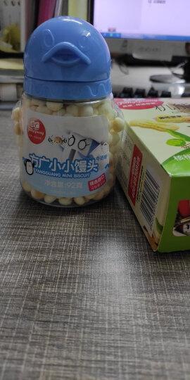 方广 儿童营养零食 奶豆 小小馒头 蛋黄味 溶豆 宝宝饼干 92g/瓶 晒单图