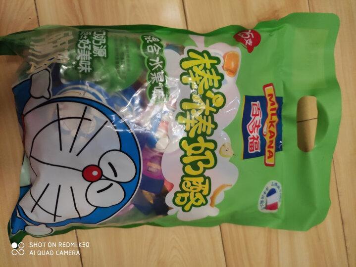 百吉福(MILKANA)棒棒奶酪 混合水果味 500g/25粒装 儿童高钙健康休闲零食 晒单图