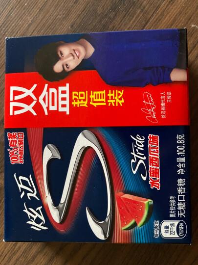 炫迈(Stride)王一博代言 无糖口香糖 休闲零食糖果美味持久 跃动鲜果味28片50.4g (新老包装随机发货) 晒单图