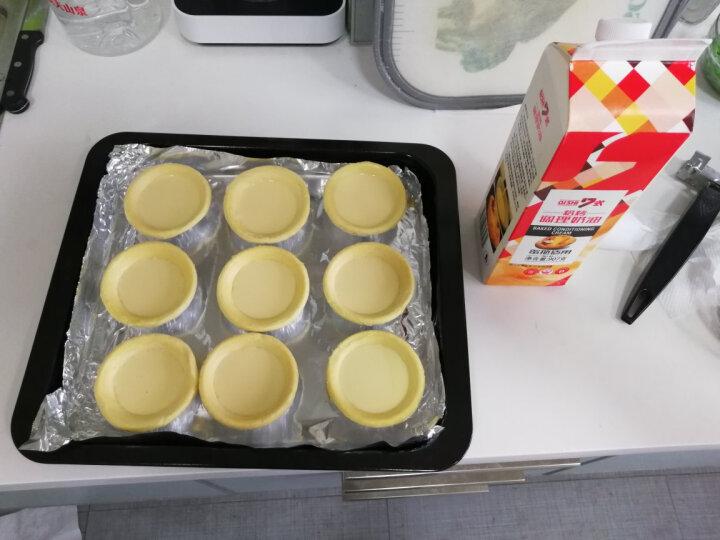 7式牛油蛋挞皮1100g50个大克重大号带锡纸托葡式挞皮半成品 晒单图