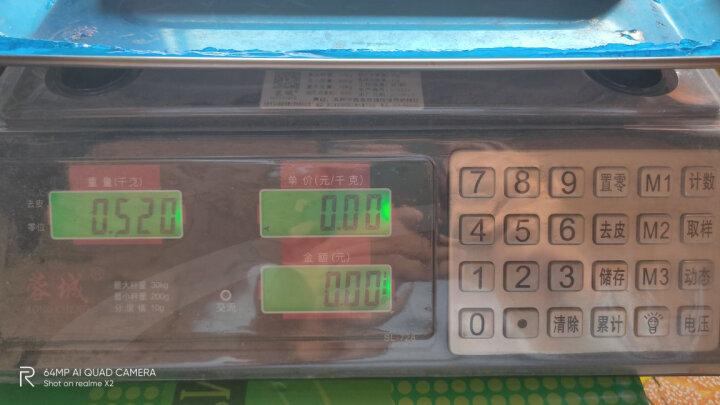 蓉城称重电子秤商用台秤30kg计价计数秤水果家用卖菜台称精准公斤电子称食品充电克秤食物厨房秤 30公斤不锈钢按键液晶凹盘 晒单图