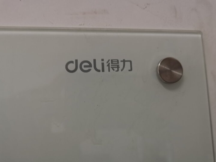 得力(deli)挂式白板150*100cm 磁性钢化悬挂式玻璃白板办公会议写字板黑板(附赠白板擦 白板笔 磁钉)8740 晒单图