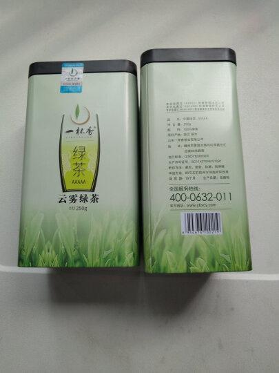 一杯香明前云雾绿茶2盒共500克茶叶2020新茶春茶礼盒装 晒单图
