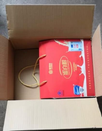 【健康礼盒】康恩贝 蛋白粉 蛋白质粉大豆分离蛋白成年中老年男女保健礼盒装400g/罐X2罐 晒单图