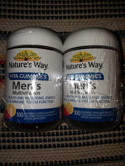 Nature's Way 发肤甲成人维生素软糖 60粒; 晒单图