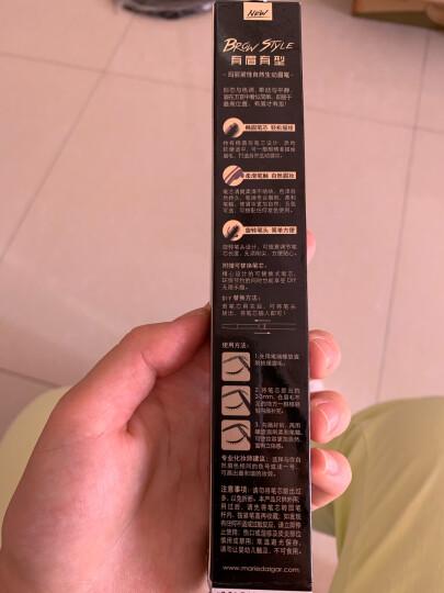玛丽黛佳眉笔 自然持久彩妆防水防汗不易脱色 扁头眉笔眉粉双头 自然生动眉笔送替换装 02 浅咖 0.2g+0.2g 晒单图
