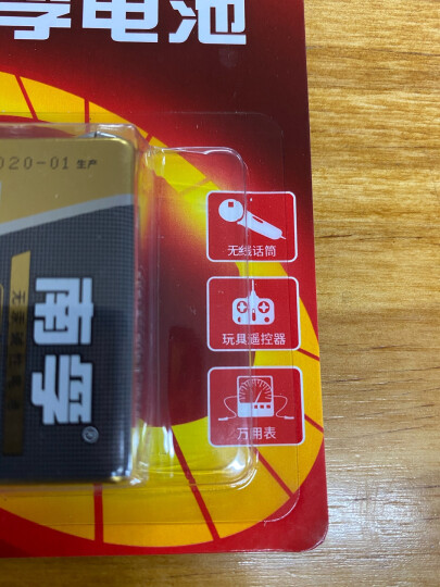 南孚(NANFU)9V碱性电池1粒装 适用于遥控玩具/烟雾报警器/无线麦克风/万用表/话筒/遥控器等 6LR61 晒单图