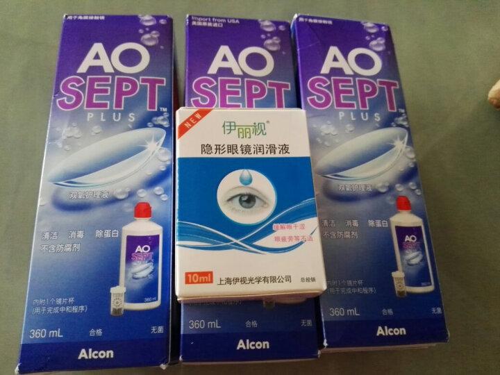爱尔康视康AO洁镜双氧水360ml隐形眼镜护理液RGP硬性软性镜片通用 360ml*3瓶(含双氧杯) 晒单图