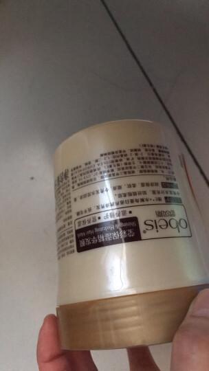 欧贝斯(obeis)护发发膜免蒸焗油膏精华倒膜头发护理500g(深层滋养呵护干枯烫染受损) 晒单图