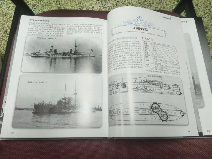 不列颠的崛起 英国巨舰与海上战争 晒单图
