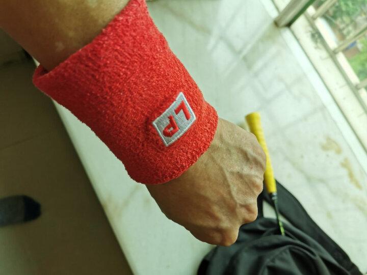 LP运动护腕男女篮球羽毛球健身擦汗毛巾扭伤手腕套660 白男女 单只 晒单图