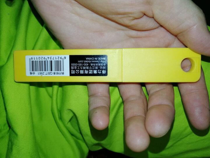 得力(deli)大号耐用美工刀套装 美工刀2把+10片装刀片 办公用品 33225 晒单图