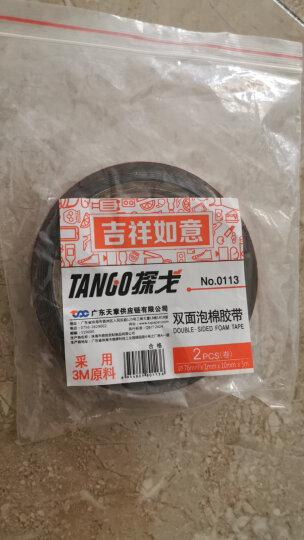 天章办公(TANGO)3M强力双面胶/汽车/家居通用泡棉强力胶带/无痕耐水耐高温10mm×3m/2卷装/探戈系列办公文具 晒单图