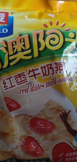 西麦 燕麦片 西澳阳光 营养早餐食品 红枣牛奶营养好搭档 谷物代餐麦片560g(28g*20小袋)独立包装 晒单图