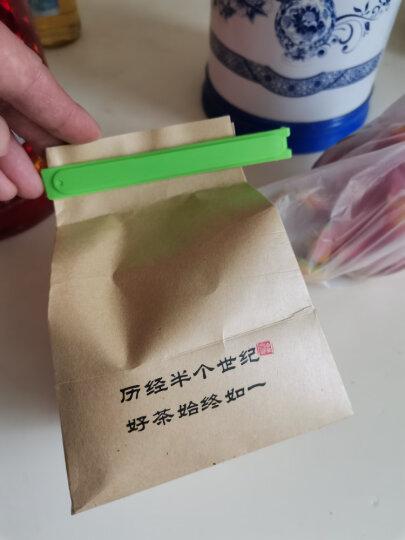 2020新茶上市西湖牌茶叶 茗茶绿茶 正宗西湖雨前浓香龙井茶纸包250g 春茶 绿茶 晒单图