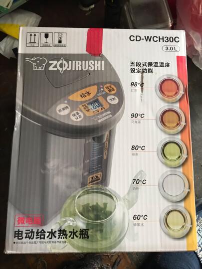 象印(ZO JIRUSHI)电热水壶微电脑升级款五段式恒温电水壶瓶家用办公定时烧水壶 CD-WCH30C-SA银-3.0L 晒单图